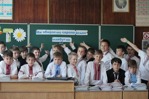 Я обираю європейське майбутнє - школа №9