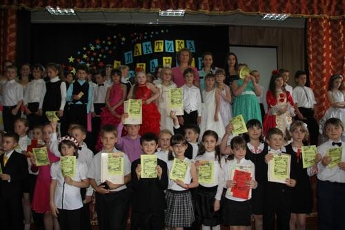 Галактика талантів 1-4 класів - школа №9