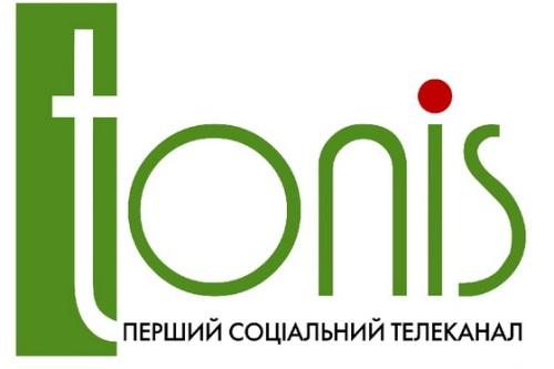 Відеорепортаж телеканалу «Тonis» - школа №9