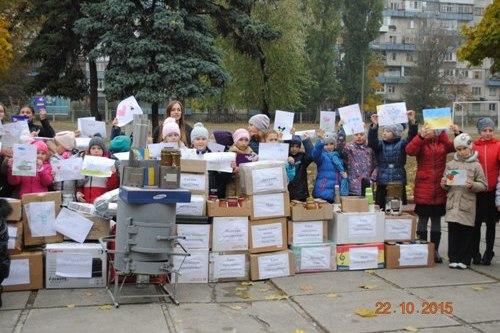 Благодійна акція «Допоможемо перемогти!» - школа №9
