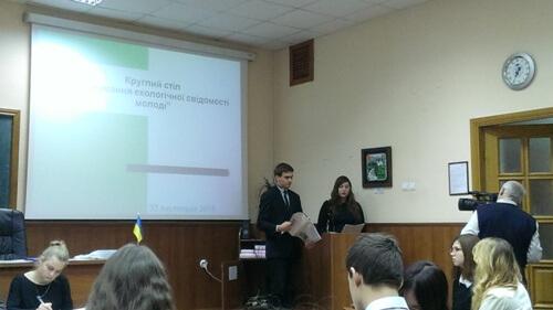 Співпраця з Благодійним Фондом - школа №9