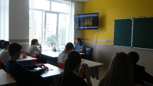 Національний музей історії України в гостях у школи № 9 - школа №9