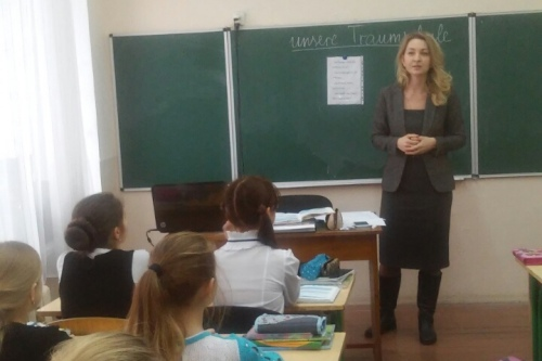 Тиждень історії - школа №9