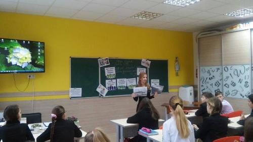 Школа молодого вчителя - школа №9