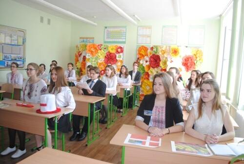 Я обираю європейське майбутнє» - школа №9