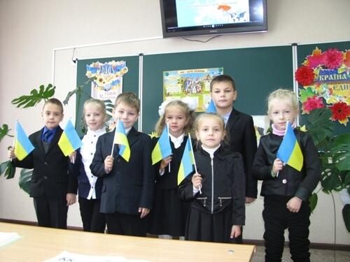 День інтеграції «Моя країна – рідна Україна!» - школа №9