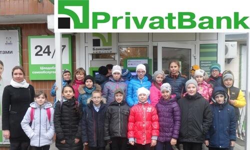 Навчальна екскурсія учнів 5-х класів до ПриватБанку - школа №9