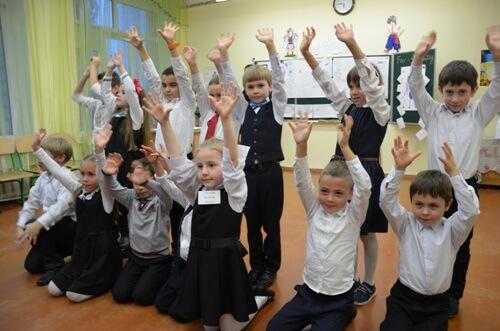 Програма «Радість розвитку» - школа №9