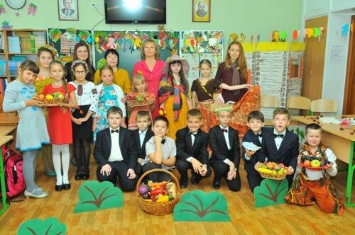 Свято Осені у 3 –Г класі - школа №9